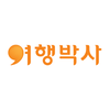 여행박사 logo
