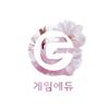 게임에듀 logo