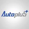 오토플러스 logo