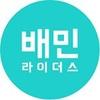 배민라이더스 logo