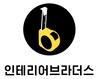 인테리어브라더스(InteriorBrothers) logo