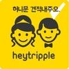 맥거핀 logo