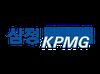 삼정회계법인KPMG logo