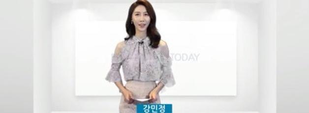 강민정 캐스터의 블록체인 투데이 'BLOCKCHAIN TODAY'