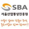 서울산업진흥원 logo