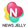 뉴스젤리 logo