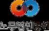 노무법인동인 로고
