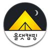 라스트캠핑 logo