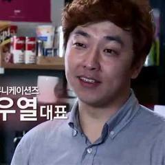 """정우열 자몽커뮤니케이션즈 대표 """"온라인-오프라인 이어줄 것"""""""