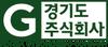 경기도주식회사(Gyeonggido Company) logo