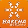 박차컴퍼니(BakCha Company) logo