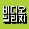 비디오빌리지 logo