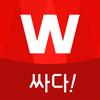 위메프 logo