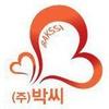박씨 logo