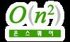 온스퀘어 logo