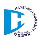 한성대학교 logo